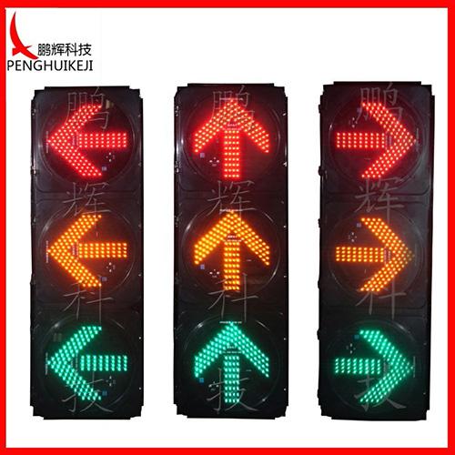 方向指示灯(圆门)92