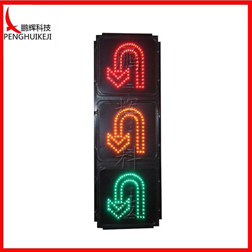 LED调头信号灯21