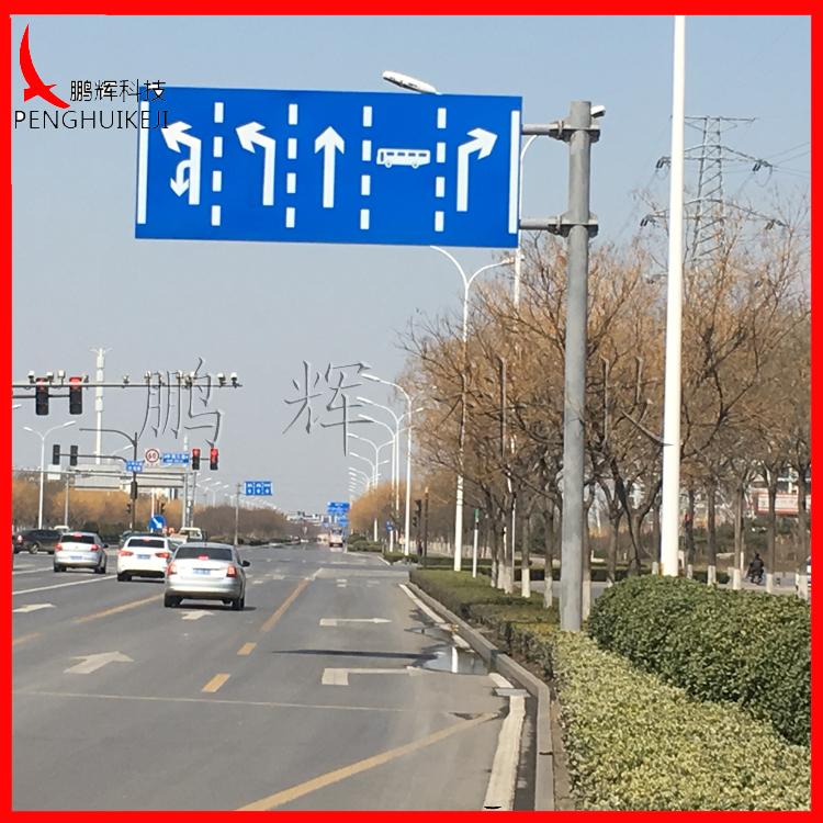标志指示牌安装工程项目案例50